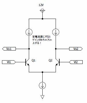 図4 能動負荷の差動増幅回路 (4) カレントミラー回路 図5 カレントミラー回路 図5のような