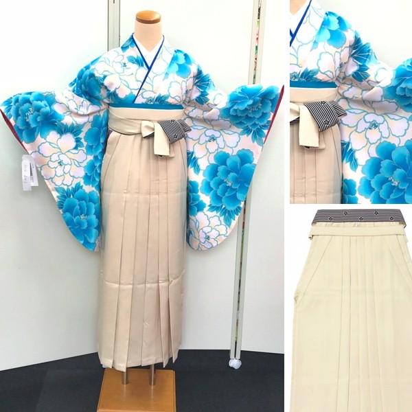 袴レンタル 紅一点 新品 白地水色ボタン着物とベージュ地袴 No.100-156